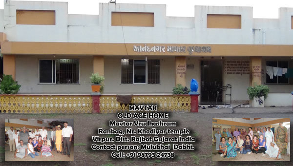 Mavtar Old Age Home